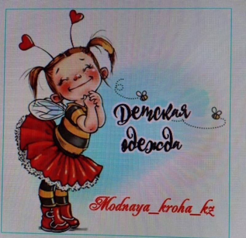Modnaya kroha kz, Детские одежды ,  Каскелен, Карасай