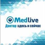 Medlive.kz,медицинский центр,Нур-Султан