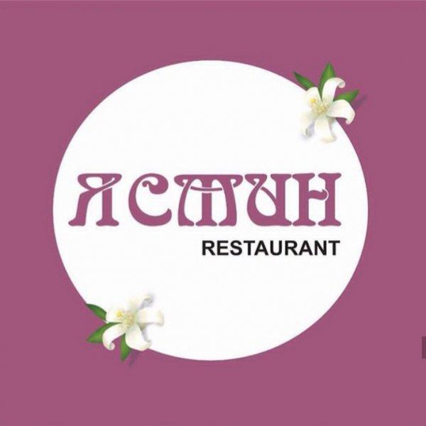 Ясмин, ресторан, Банкетные залы,,  Актобе