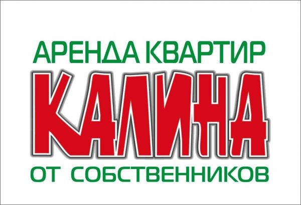Сеть квартир Калина,Гостиница,Юрга
