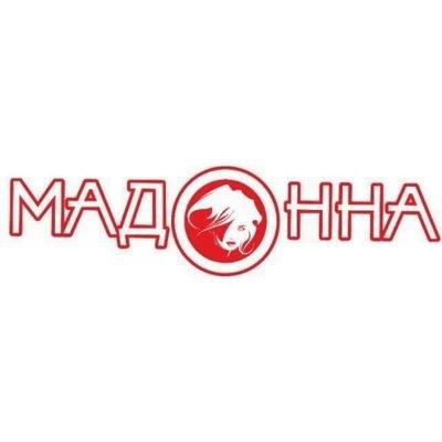 Мадонна, Сеть салонов красоты, Шымкент