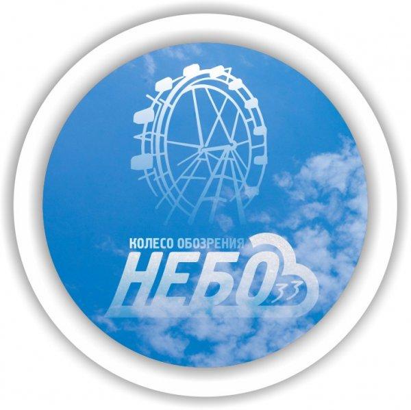 Небо 33, колесо обозрения, Аттракционы / Парки аттракционов, Владимир