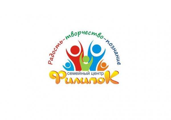 Филипок, Логопеды, Центр развития ребёнка, Курсы иностранных языков, Лесосибирск
