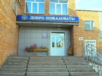 Лесосибирская Детская Музыкальная школа № 2, Музыкальное образование, Лесосибирск