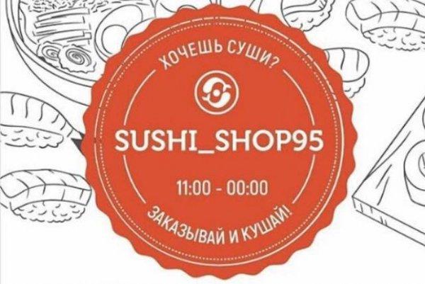 Sushi_Shop95, суши-бар, Грозный