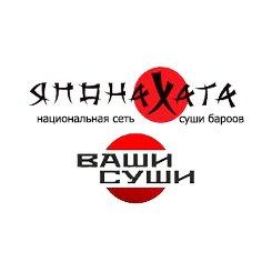 ЯпонаХата, ресторан, Грозный