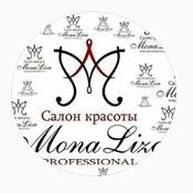 Мона Лиза, Салон красоты, Шымкент