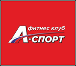 А-СПОРТ, тренажерный зал, Грозный