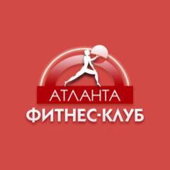 Атлант, спортивно-оздоровительный центр, Грозный