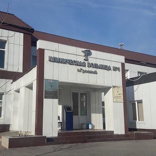 Клиническая больница №1, , Грозный