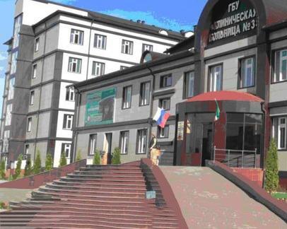Клиническая больница №3, , Грозный