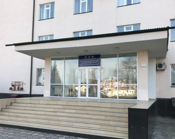 Республиканский клинический центр инфекционных болезней, , Грозный