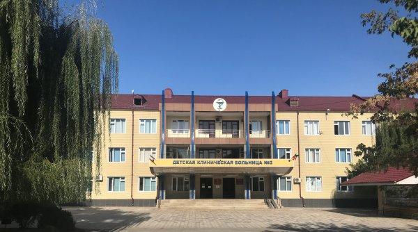 Детская клиническая больница №2, , Грозный