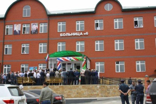 Больница №6 г. Грозного, , Грозный
