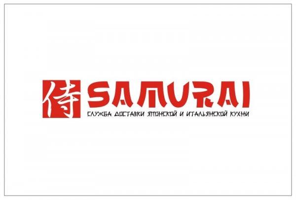 Company image - Самурай