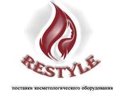 Re style, салон красоты, Грозный