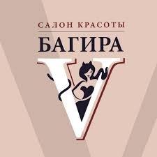 Bagira, студия красоты, Грозный