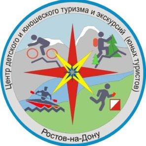 Республиканский центр детско-юношеского туризма и экскурсии, , Грозный