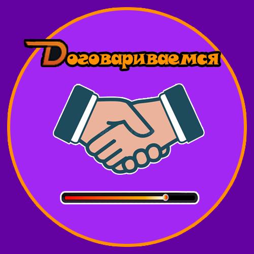 Маленький гений, центр дошкольного образования, Грозный
