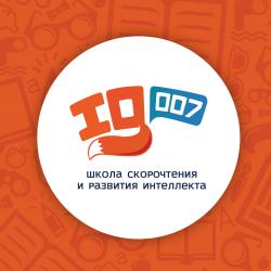 IQ007, школа скорочтения и развития интеллекта, Грозный