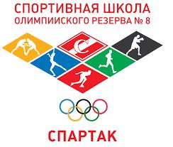 Company image - Спартак