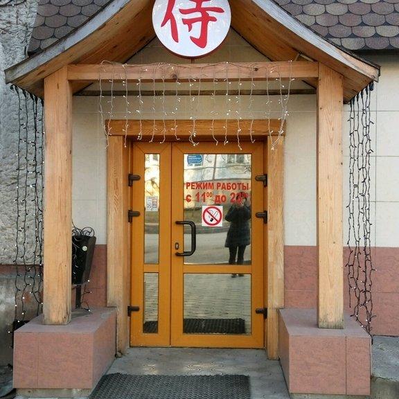 Самурай,  суши-бар, Тула