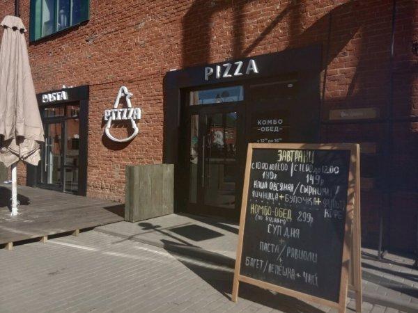 PTIZZA,  пиццерия, Тула