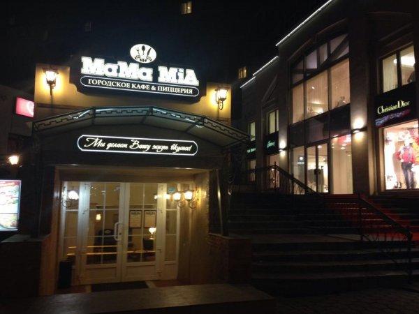 МаMа MiA,  городское кафе, Тула