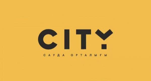 CITY, торговый центр,Торгово-развлекательные центры / Моллы,,Актобе