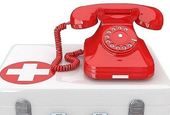 Городская больница (все телефоны), для взрослых, Соликамск