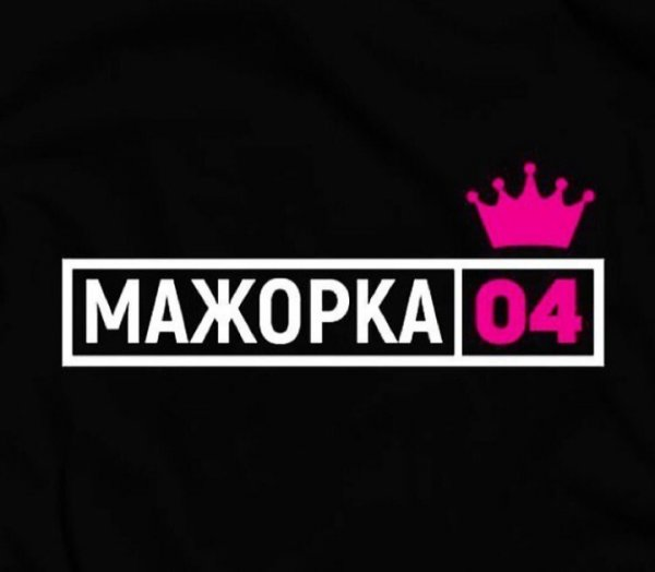 Мажорка 04, бутик женской одежды,Женская одежда,,Актобе