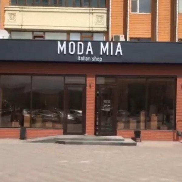 Moda Mia, бутик женской одежды,Женская одежда,,Актобе