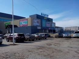 Алатау, торгово-развлекательный центр,Торгово-развлекательные центры / Моллы,,Актобе