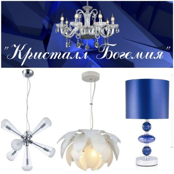 Кристалл Богемия, Магазин посуды,  Выборг