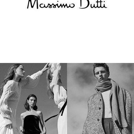 Massimo Dutti,Магазин одежды, Магазин верхней одежды, Магазин галантереи и аксессуаров,Красноярск