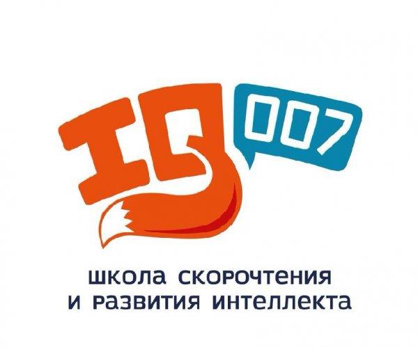 IQ007 Школа скорочтения и развития интеллекта,Учебный центр, Центр развития ребенка, Дополнительное образование,Октябрьский