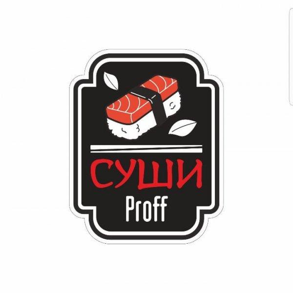 Суши Proff, кафе, Тамбов