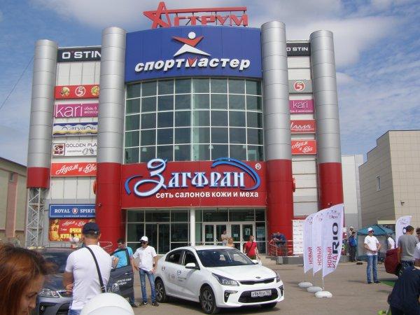 Спортмастер,,Октябрьский
