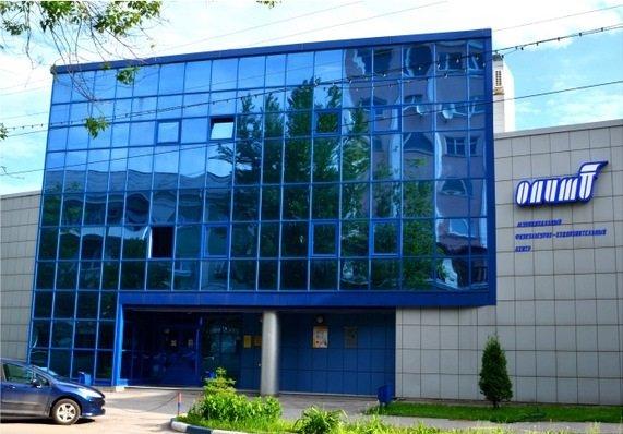 Олимп 1, Физкультурно-оздоровительный центр, Новомосковск