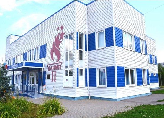 Олимп 2, Физкультурно-оздоровительный центр, Новомосковск
