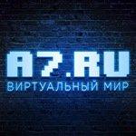 A7.RU, Клуб виртуальной реальности ∙ Квесты ∙ Развлекательный центр, Сочи