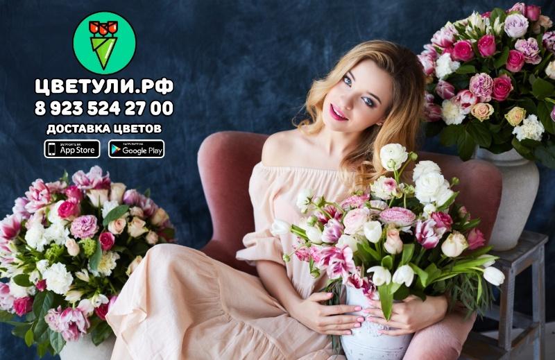 Букет42.рф,Доставка цветов в Юрге,Юрга