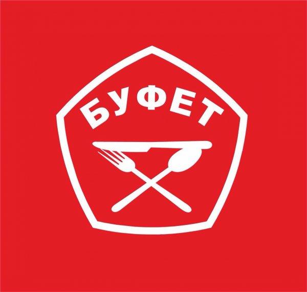 Буфет СССР, Кафе, Выборг