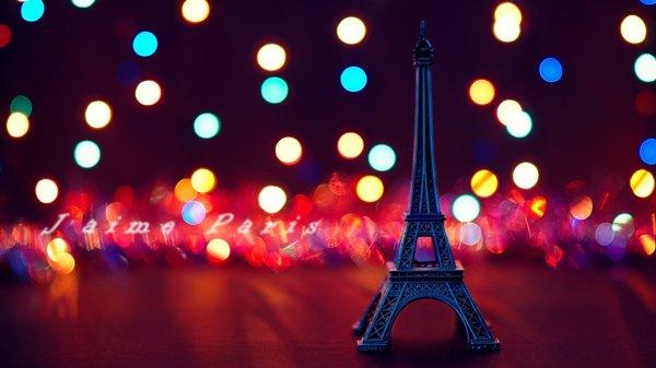 Париж, Кафе, Магазин алкогольных напитков, Выборг