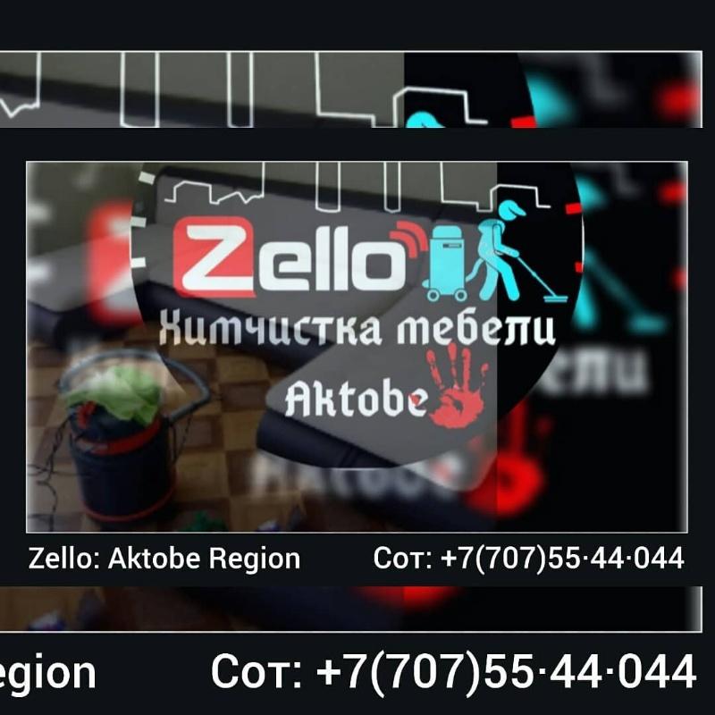 Zello.himchistka.mebeli.aktobe,Химчистка мягкой мебели г.Актобе,Актобе