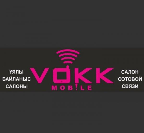VOKK Mobile, салон по продаже мобильных телефонов,Аксессуары к мобильным телефонам, Мобильные телефоны,,Актобе