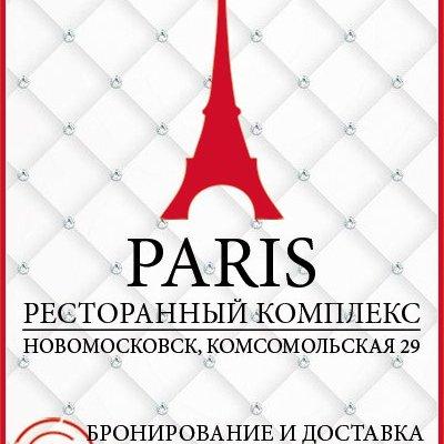 Paris, Ресторанный комплекс, Новомосковск