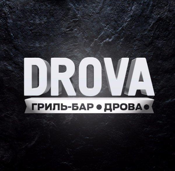 Drova, Гриль-бар, Новомосковск