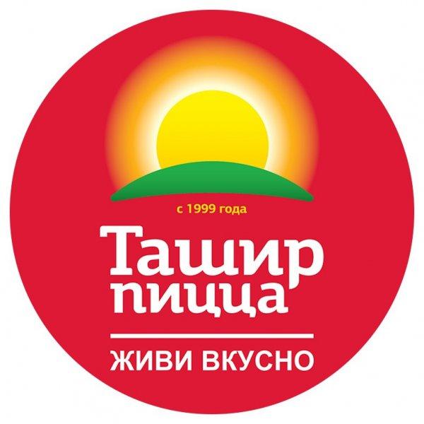 Ташир, Международная сеть ресторанов быстрого питания, Новомосковск