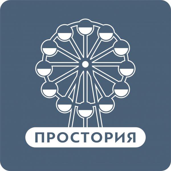 Простория, спортивно-развлекательный парк, Псков